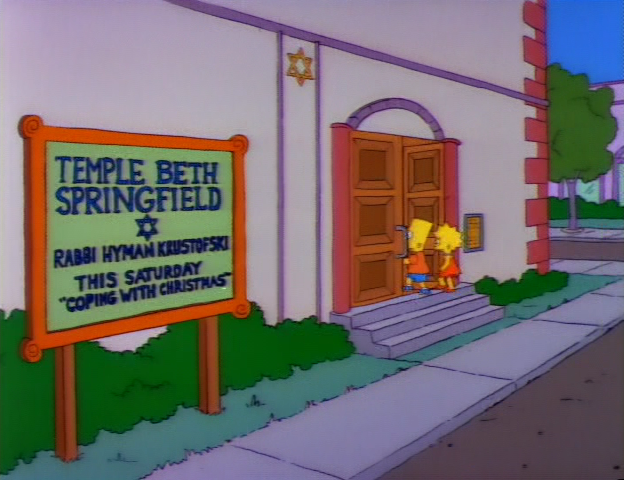 Temple_beth_springfield.png