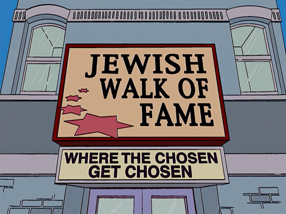 Jewish_walk_of_fame.png